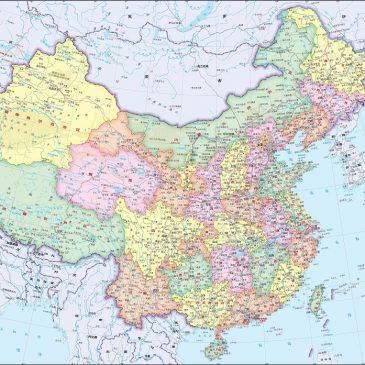 Bản Đồ Trung Quốc Và Sự Phát Triển Của Đất Nước Này